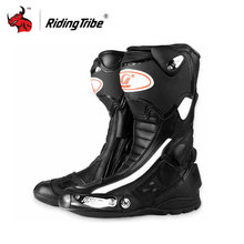 Riding Tribe Men's Motorcycle Riding Boots Speed Leather Motorcycle Boots Motocross Boots Black Red Blue(China)