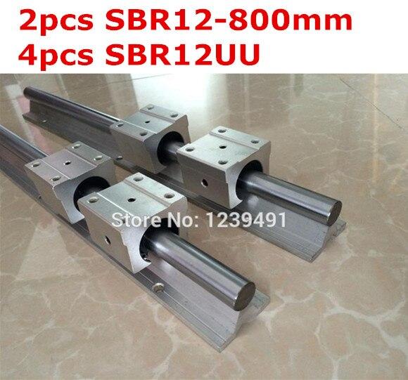 2pcs SBR12  - 800mm linear guide + 4pcs SBR12UU block cnc router<br>
