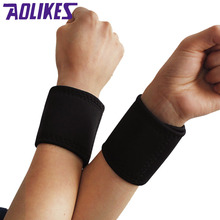 AOLIKES 2 Pairs Tourmaline Magnet Wrist Straps Wraps Self-heating Wristbands Keeping Warm Products Sports Safety Health Care(China)