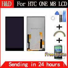 QYQYJOY Tested LCD For HTC One M8 LCD Display + Touch Screen with Digitizer Assembly , Free shipping