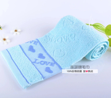 New Heart Pattern Hair Face hand towel Hot sale High quality 34cm*75cm 100% cotton wash cloth towel New hotsale wholesale