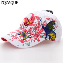 2017 Fashion Summer Embroidered Flower and Butterfly Caps Good Quality Women's White Cotton Baseball Caps Casual Nice Hat SY570
