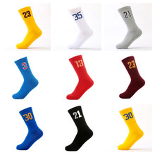 5 Pairs Cycling Socks Wear-resistant Breathable Road Hiking Compression Sock Football Basketball Running Sport Cotton Socks(China)