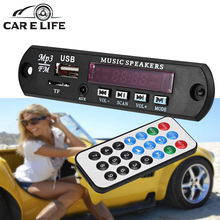 Car Decoder Board MP3 Player Amplifier Panel LED 12V Audio Module Support FM Radio USB TF AUX Remote Control No Bluetooth