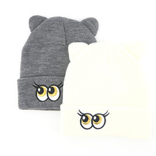 Exquisite Jacquard baby wool hats knitted kids big eyes caps Casual Hedging Crochet Bear ear shape Children Hat(China)
