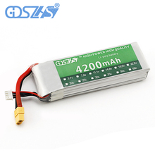 3s 30c 11.1v 4200mah airplane model battery aeromodeling battery model aircraft lithium polymer battery li-polymer drone battery(China)