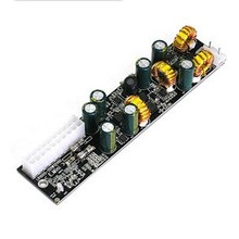 120W DC ATX power supply board 12V DC-ATX Silent Power Module with 24P-line(China)