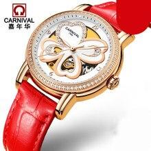 e994e8ac2a6 Carnaval Relógios Das Mulheres Automático Mecânica relógios de Pulso de  Luxo Da Marca suíça de Safira