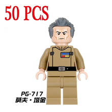 Pogo Lepin Star Wars Space Wars Wholesale 50PCS PG717 Marvel Super Heroes Building Blocks Bricks Toys Compatible Lego