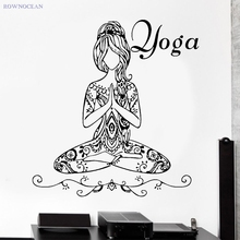 ROWNOCEAN Indian Yoga God Meditating Lotus Art Wall Stickers Home Decor Vinyl Removable Decoration Living Room Bedroom Gym F-05