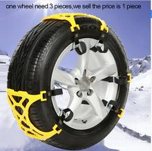 Top Sale Quality 1PC TPU Snow Chains Universal Car Suit 70*27 Winter Roadway Safety Tire Chains Snow Climbing Ground Anti Slip(China)