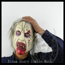 New Halloween Party Cosplay Latex Bloody Zombie Mask Melting Face Walking Dead Scary Party Ghost Mask Mardi Gras Ball Masks Toy