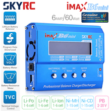 Original SKYRC IMAX B6 mini 60W Balance Charger Discharger for RC Helicopter nimh nicd Aircraft Intelligent Battery Charger(China)