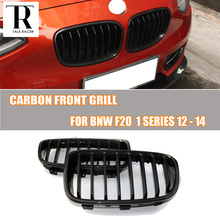 F20 Carbon Fiber Replaced Front Bumper Mesh Grill Grille for BMW F20 118i 120i 128i 135i 2012 2013 2014 Auto Racing Car Styling(China)