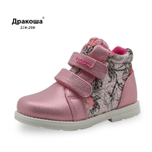Apakowa 2017 New Children Girls Shoes Kids Girls Sneakers High Tops Zipper Casual Shoes Flats Sport Shoes for Toddler Girls Boot(China)