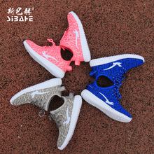 Sbach spring autumn New Net surface breathable Sports shoes boy girl Children's shoes(China)