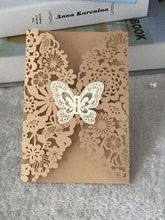 25pcs Delicate Carved Butterfly Romantic Wedding Party Invitation Cards,Laser Cut Invitation cards,Baby Shower Party Invitation