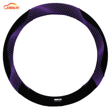 LEDAUT Winter Steering Wheel Cover Dynamic Smooth Lines Velvet Purple Hyper-Flex Durable 38cm/15inch