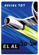 EL AL Boeing 707 Vintage Air Israel Travel Tour Retro Vintage Poster Decorative DIY Wall Paper Posters Home Decor Gift(China)