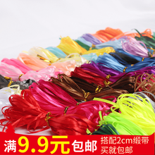 "1/8"" 3mm 25 yards Single Face Silk Satin Ribbon Decorative Gift Packing Wedding Crafts Christmas White Red Black Blue Ribbons(China)"