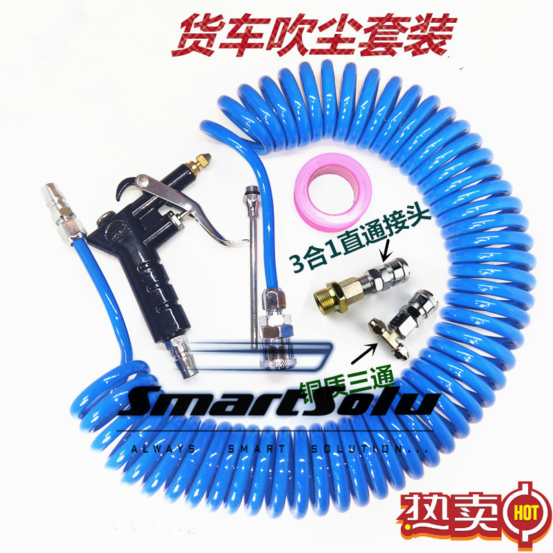Free shipping Air compressor high pressure pipe joint connecting pneumatic storage tank car dust remover<br>