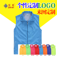 Vest male Women vest advertising customized vest print logo