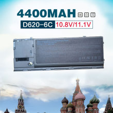 6 ячеек ноутбук Батарея для Dell Latitude D620 D630 D631 KD491 KD492 KD494 KD495 PC764 PC765 PD685 RD300 TC030(China)