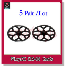 5Pair K120 Gear for Wltoys XK K120 RC Helicopter Parts K120-008(China)