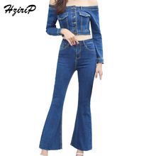 HziriP Sexy Long Sleeved Slim Denim Jacket Slash Neck Dark Blue Solid Denim Clothing Long Jeans For Lady High Street Women Suits(China)