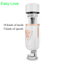 Buy Easy Love Telescopic Lover 2 Automatic Sex products Hands Free Retractable Electric Male Masturbators Adult Sex Toys Men gay