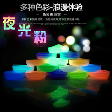 12 colors luminous powder,photoluminescent Acrylic paint fluorescent pigment,glow in dark pigment,1lot=12colors,10gram per color(China)