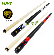 billiard pool cue stick wholesale price 1/2 center joint Maple wood shaft cue stick with 13mm leather tip american black8 58inch