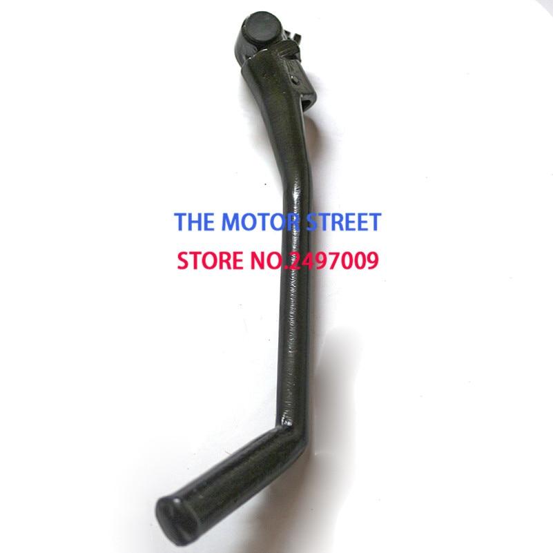 13mm Kick Starter Lever Fit Chinese XR CRF50 KLX Thumpstar SSR Pit Pro Dirt Bike