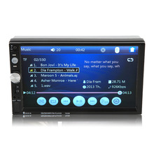 7023B Auto Car Double Din Car DVD Player 12v 4*45W 7 Inch Touch Scrren Media Radio Bluetooth Player Rear View Camera Input