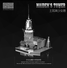 Chinese Metal Earth ICONX 3D Metal model kits 6 inch Maiden Tower 2 Sheets Military Nano Puzzles DIY Creative gifts