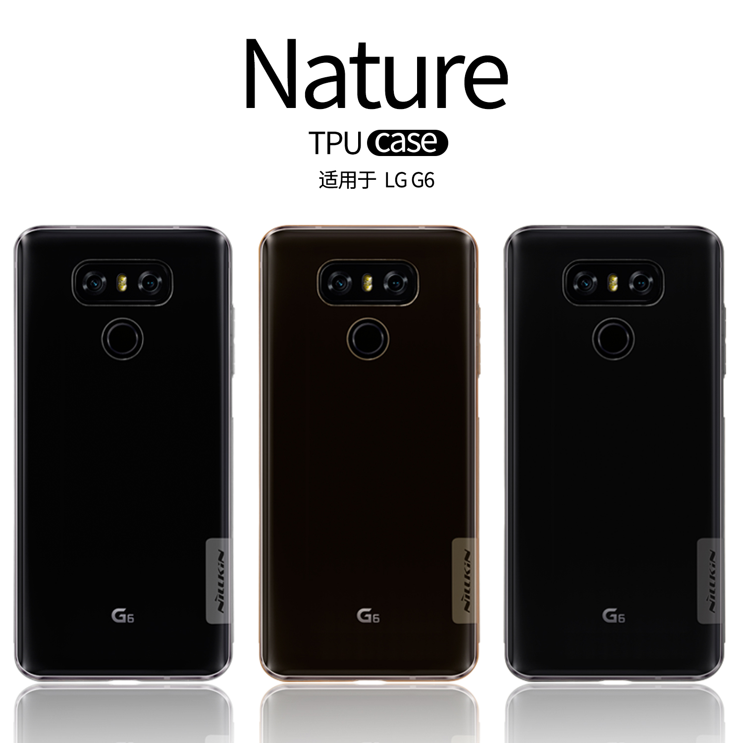 "Nillkin Nature Soft TPU Case LG G6 5.7""inch Clear Back Cover LG G6 H870 H871 H872 Dual Sim H870DS Slim Silicone Case"