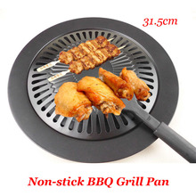 Non-stick Gas Grill Pan Refined Iron Black Barbecue BBQ Frying Roasting Pans