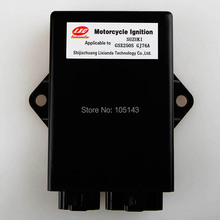 Intelligent digital motorcycle electronic igniter TCI CDI for SUZUKI GSX250S GJ76A(China)
