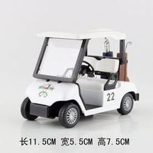 Cute 5 Inch Golf Cart Die Cast Metal Alloy Model Pull Back Action Toys As Gift For Childs Boys