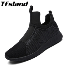 Tfsland Luxury New Men Soft Breathable Mesh High Top Shoes Sport Trainers Elastic Band Basketball Shoes Chaussure Homme Sneakers(China)