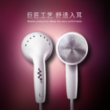 3.5mm Aux Audio Dolphin Earphone Headset For XiaoMi Samsung iPhone MP3 MP4 With Remote And MIC