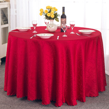 1pcs 108 inch/118 inch/132 inch Jacquard Round Tablecloth White/Pink/Gold/Ivory For Wedding Party Decorations(China)