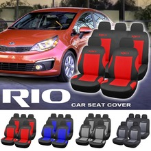KIA RIO UNIVERSAL STYLING CAR COVER AUTO INTERIOR ACCESSORIES FREE SHIPPING AUTOMOTIVE CAR SEAT COVER