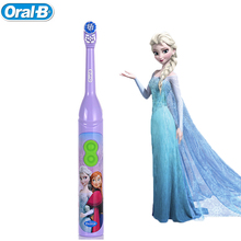 Children Electric Toothbrush Protect Baby Teeth Rotating Gum care Oral B Electric Toothrush for Kids 3+(China)