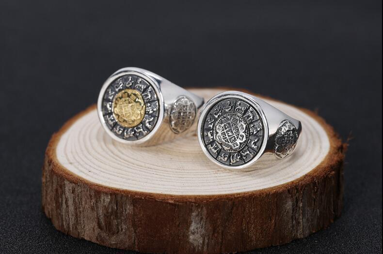 925-sier-ring0001f