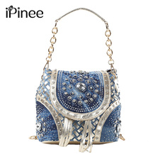 iPinee Gold/Sliver fashion ladies handbag designer weave style tassel women shoulder bags PINEE brand name
