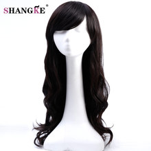 SHANGKE Long Wavy Brown Wig With Bangs Natural Heat Resistant Synthetic African Wigs For Black Women Hair Pieces