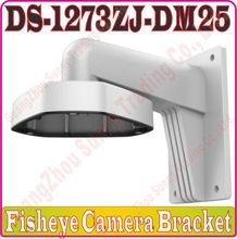Aluminum alloy DS-1273ZJ-DM25 cctv camera bracket, wall mount bracket for fisheye camera DS-2CD6332FWD-IVS DS-2CD6362F-IVS Prom-