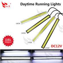 Best Price 2X 17cm 14cm LED COB 84 Chip Pure White Car Auto Driving DRL Daytime Running Lights Lamp Waterproof Bar Strip DC12V