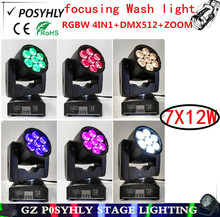 2016 new ! 7X12W zoom moving wash lights RGBW 4in1dmx512 beam light moving head lights  professional dj equipment